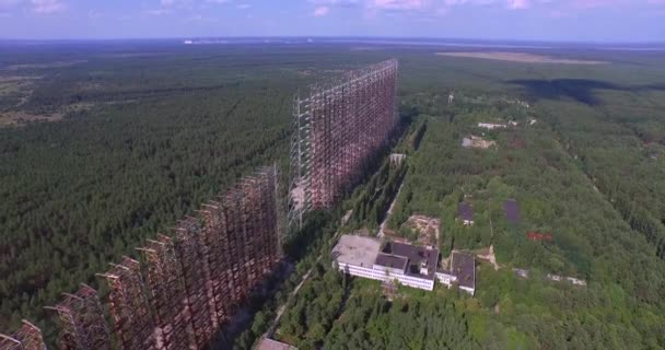 duga chernobyl